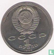 "Rusland 1 roebel 1989 ""175th anniversary Birth of Taras Hryhorovych Shevchenko"""