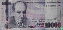 Armenië 10.000 Dram 2006