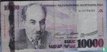 Armenië 10.000 Dram 2008