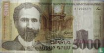 Armenië 5000 Dram 2003