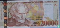 Armenië 20.000 Dram 2007