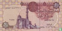Egypte 1 Pound 2004, 7 juli