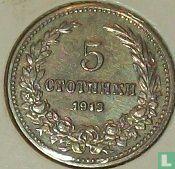 Bulgarije 5 stotinki 1913