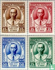 1955 Indonesian P.T.T. 1945-1955 (IND 23)