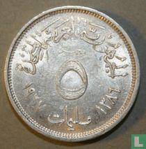 Ägypten 5 Milliemes 1967 (Jahr 1386)