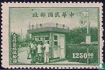 Postal progress