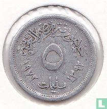 Ägypten 5 Milliemes 1972 (AH1392)