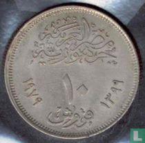 """Ägypten 10 Piaster 1979 (AH1399) """"1971 korrigierende Revolution"""""""
