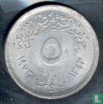 "Ägypten 5 Milliemes 1973 (AH1393) ""FAO Aswan Dam"""