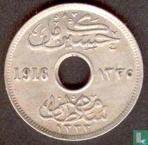 Ägypten 5 Millieme 1916 (H)