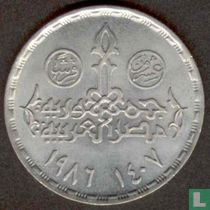 "Egypte 20 piastres 1986 (AH1407) ""Census"""