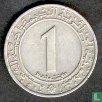 "Algerien 1 dinar 1983 ""20th Anniversary of Independence"""