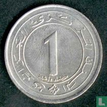 "Algerien 1 Dinar 1987 "" 25th Anniversary of Independence - Monument"""