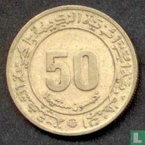 """Algerije 50 centimes 1975 """"30th Anniversary of the France - Algeria War"""""""