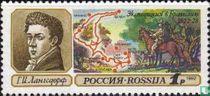 Geografische expedities