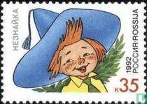 Kinderboek figuren