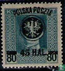 Tweede Lublin uitgave