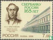 Russia Savings Bank