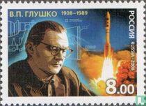 Engineer Glushko