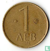 Bulgarije 1 lev 1992