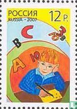 Year of Russian Language