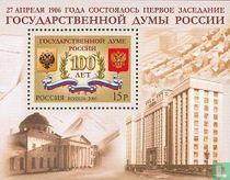 Russian Parliament