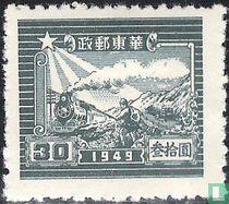 7 jaar postadministratie Shandong