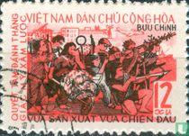 20e verjaardag van de revolutie van augustus