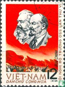 6e Conferentie van Ministers van de socialistische landen