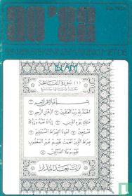 Een eerste kennismaking met de Islam