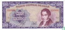 Chili 100 Escudos ND (1962)