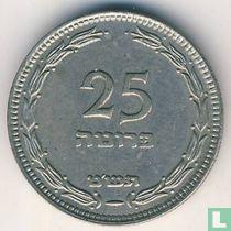 Israël 25 pruta 1949 (JE5709 - met parel)