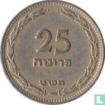 Israël 25 pruta 1949 (JE5709 - zonder parel)