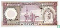 Saoedi-Arabië 10 Riyals