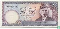 Pakistan 50 Rupees ND (1986-)