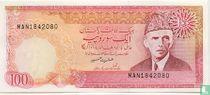 Pakistan 100 Rupees ND (1986-)