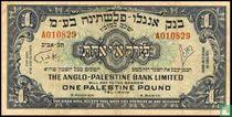 Israël 1 Pound