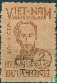 Ho Chi Minh (1890-1969)