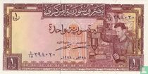 Syrië 1 Pound 1978