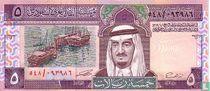 Saoedi-Arabië 5 Rials