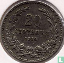 Bulgarije 20 stotinki 1912