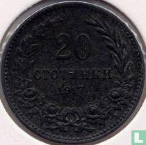 Bulgarije 20 stotinki 1917
