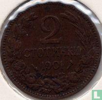 Bulgaria 2 stotinki 1901
