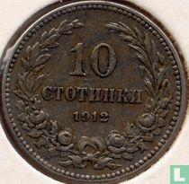 Bulgarije 10 stotinki 1912