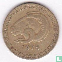 """Algerije 20 centimes 1975 (zonder bloem boven 20) """"F.A.O."""""""