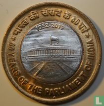 """India 10 rupees 2012 (Mumbay) """"60 years of the Parliament of India"""""""