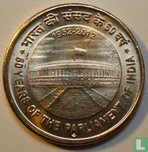 "India 5 rupees 2012 (Mumbai) ""60th Anniversary of Indian Parliament"""