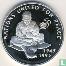 "Afghanistan 500 afghanis 1995 (PROOF) ""50th anniversary of the United Nations"""
