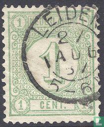 Printing stamps (12 ½: 12 tanding)