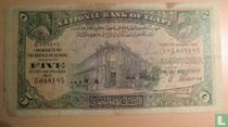 Egypte 5 Pounds 1945